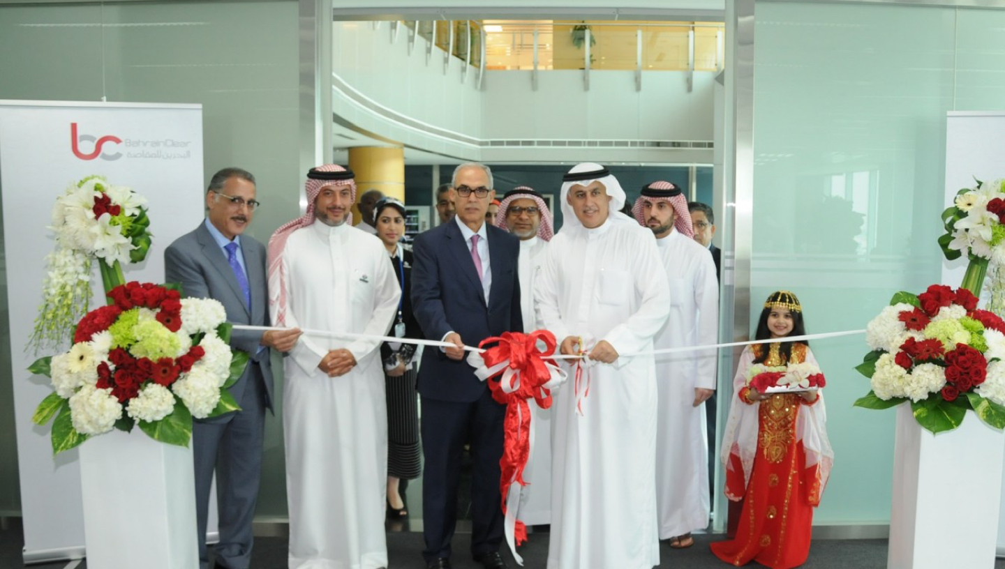 Bahrain Bourse Launches Its New Program, Find out what's in it for you