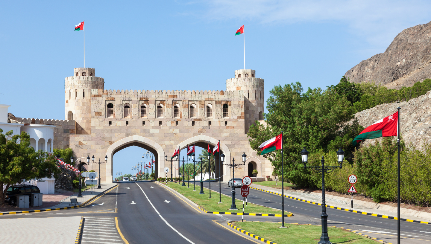 Find out what Oman is soon to host for the first time!