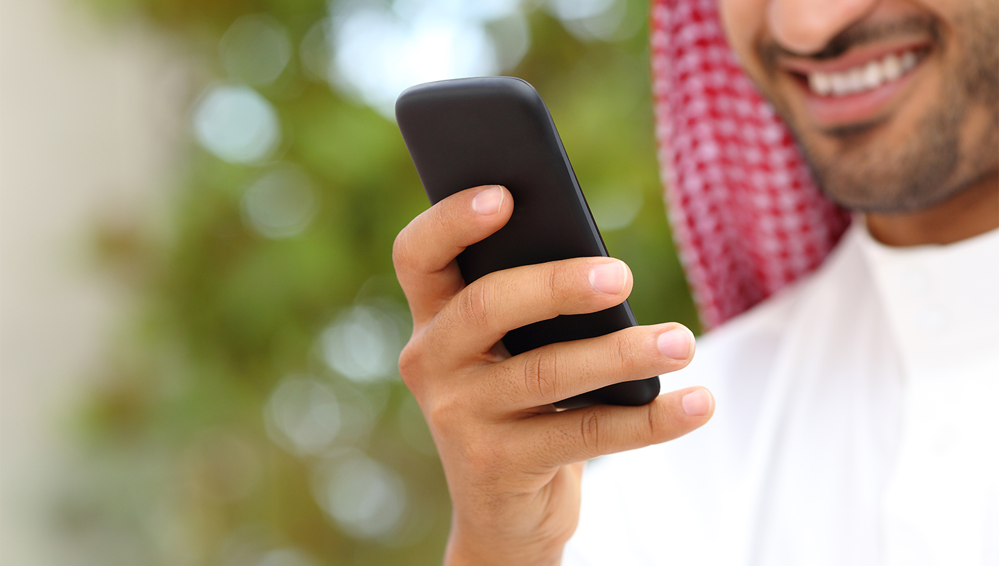 Saudis can now use an App to provide feedback and contact government agencies