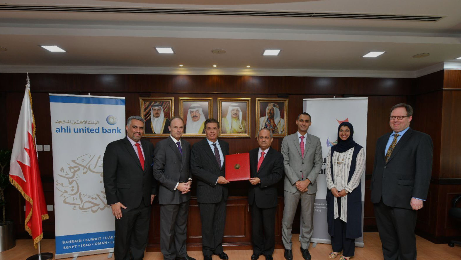 Tamkeen and AUB launches new financing portfolio for Bahrain's medium and large enterprises