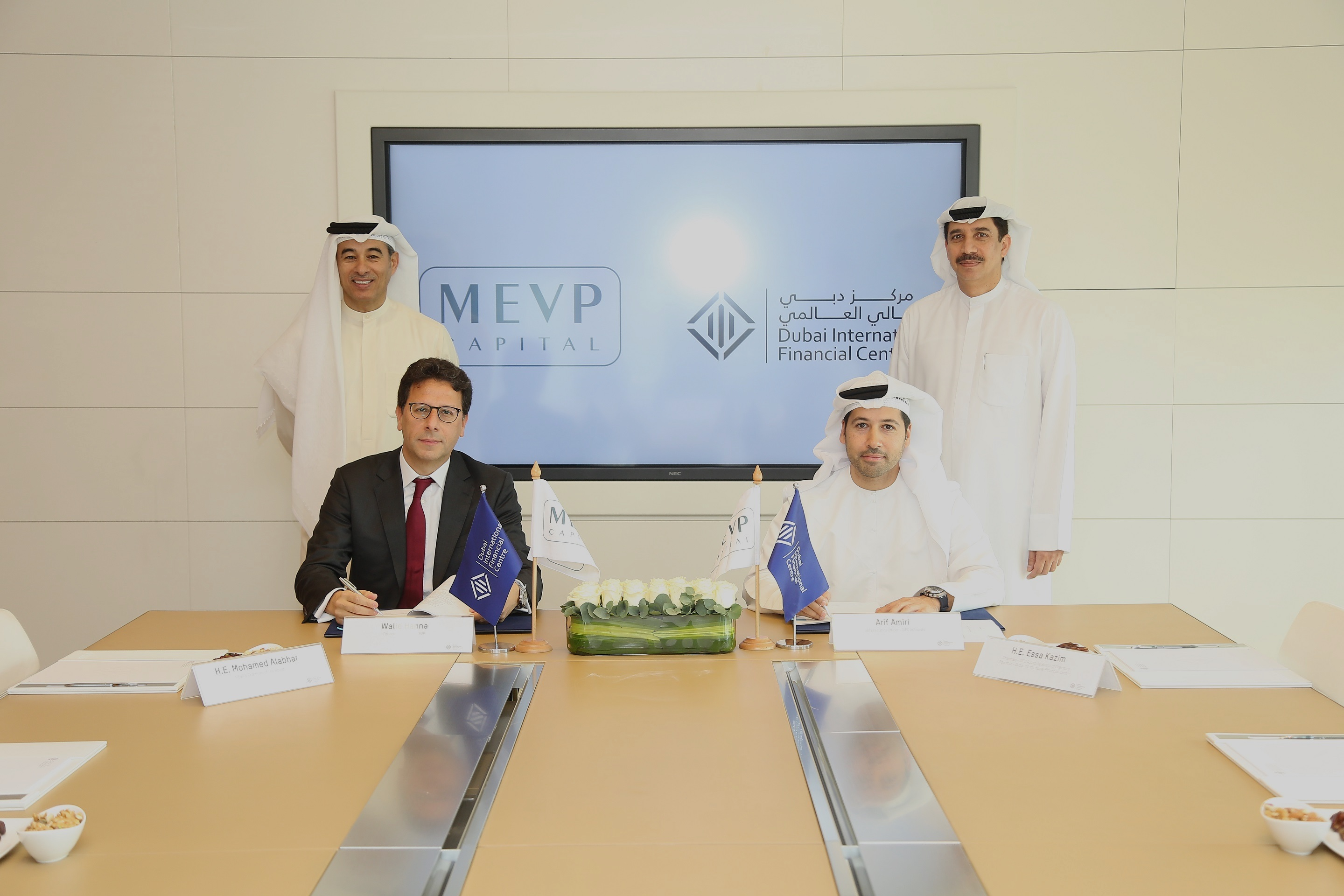 Dubai International Financial Center enters a new partnership with MEVP