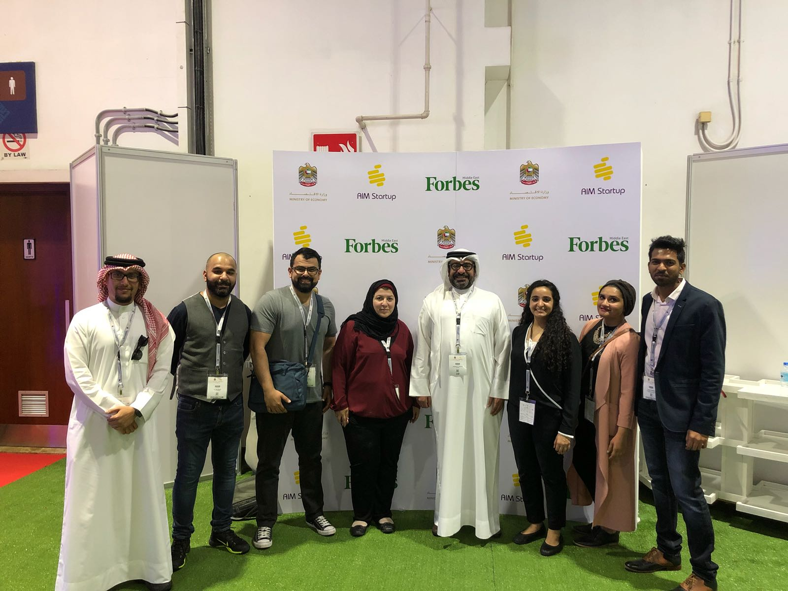 200 startups attended the AIM Startup and guess which 5 are from Bahrain?