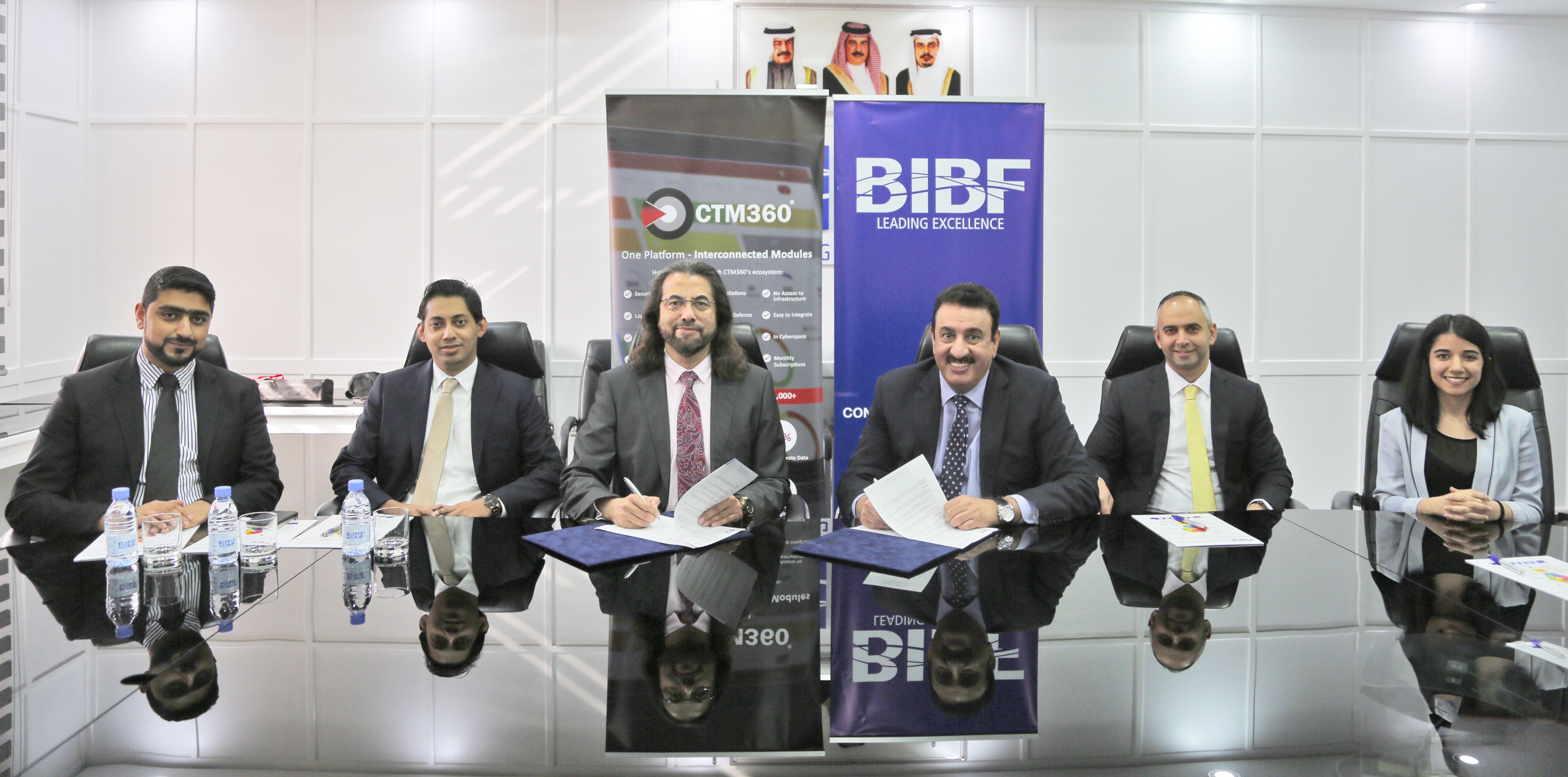 The BIBF signed a MoU with this pioneering Cybersecurity entity in Bahrain