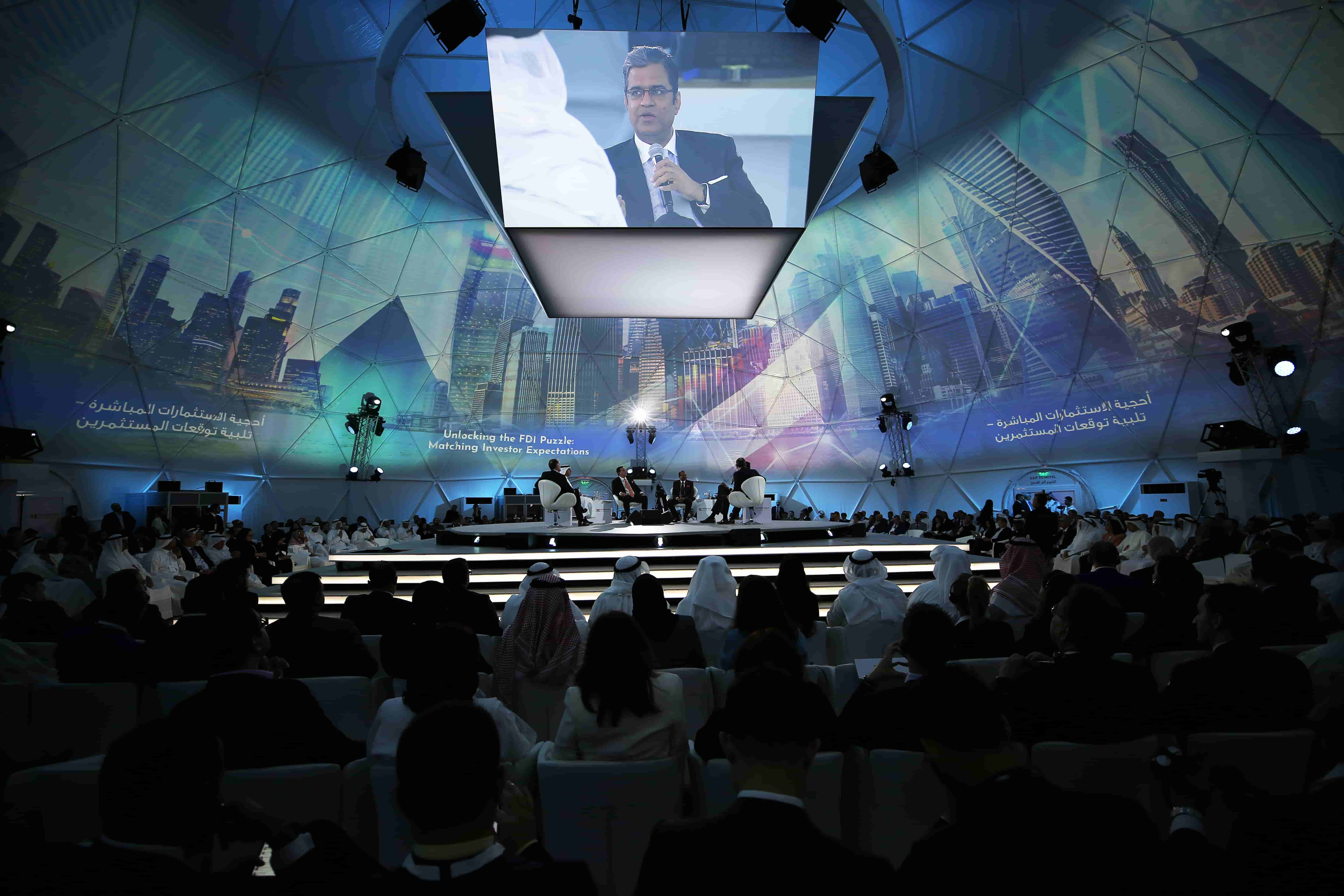 The long-awaited Gateway Gulf Investor Forum has launched in Bahrain
