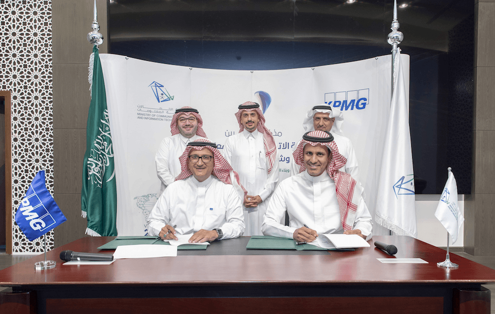 Saudi government joins forces with KPMG to improve capabilities in AI and data analytics