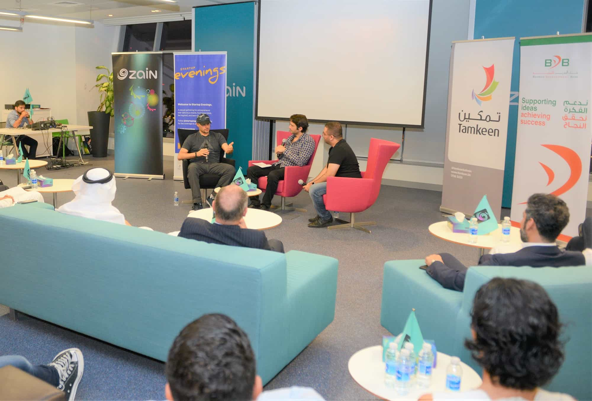 Startup Evenings by Startup MGZN hosts Prince Khaled bin Alwaleed bin Talal at Zain Bahrain headquarters