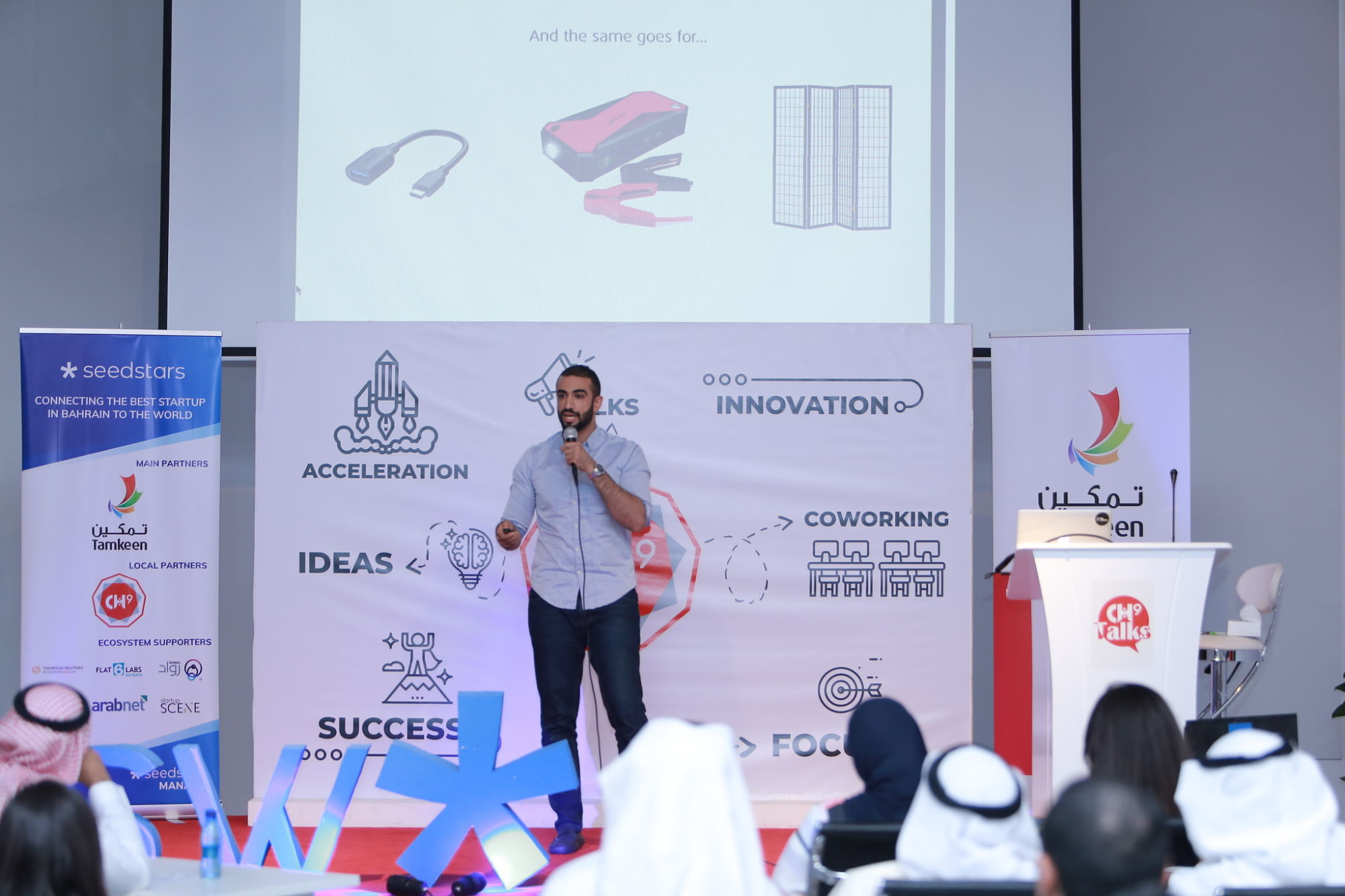 Barely a week left till Seedstars World pitching competition goes live in Kuwait