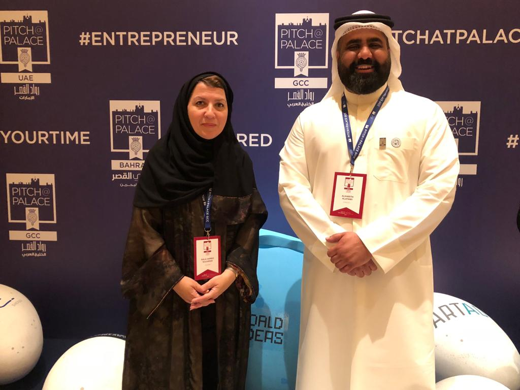 Two Bahraini startups are representing StartUp Bahrain at Pitch@Palace Global 3.0