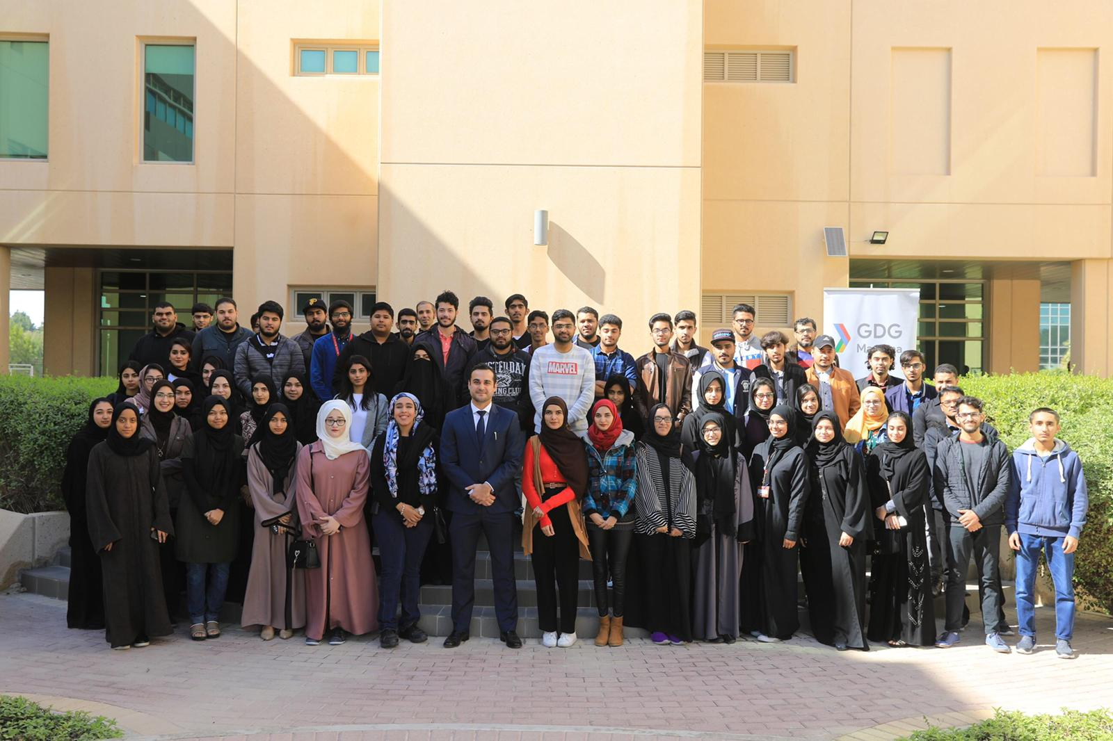 University of Bahrain and Google Developers Group Manama jointly offer free training programs for all