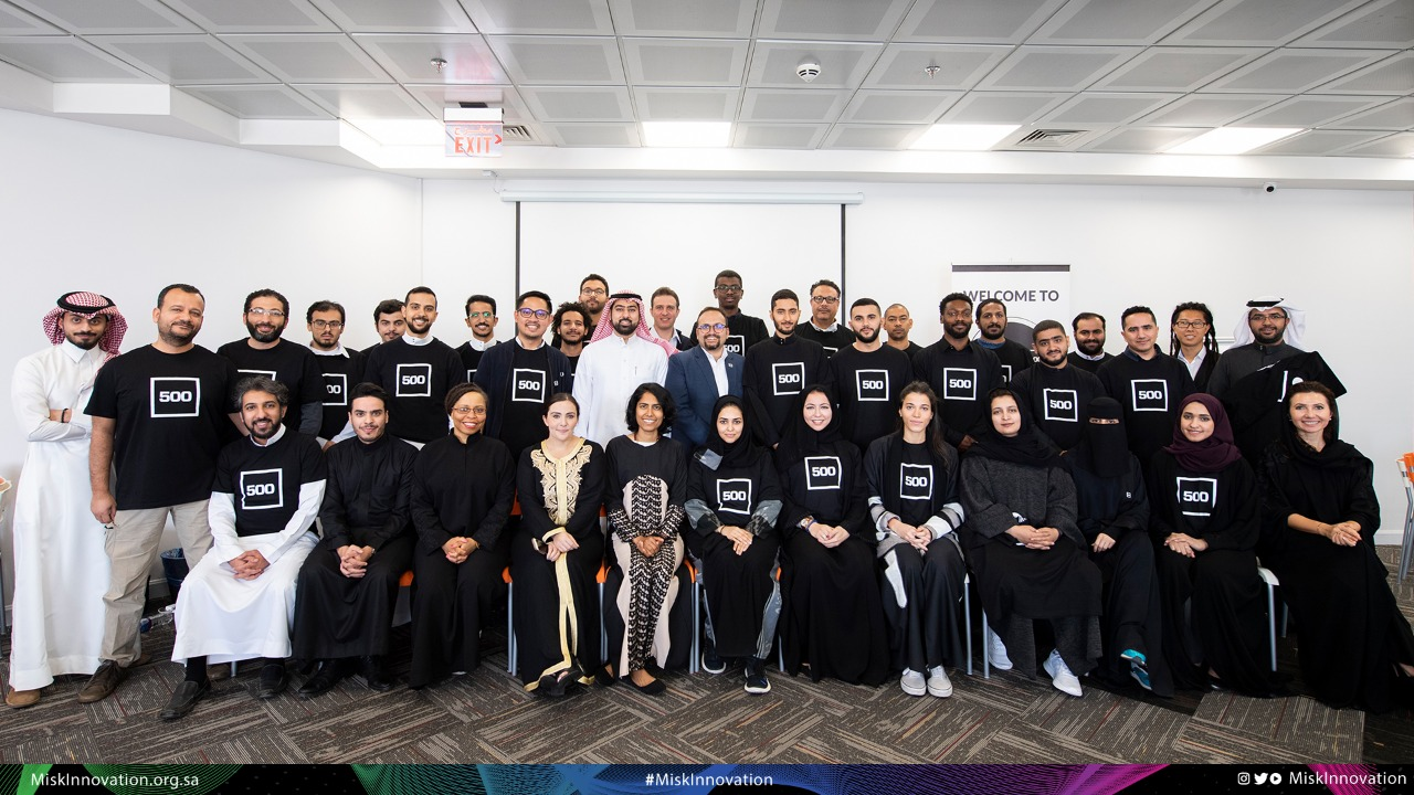500 Startups and MiSK launch accelerator program