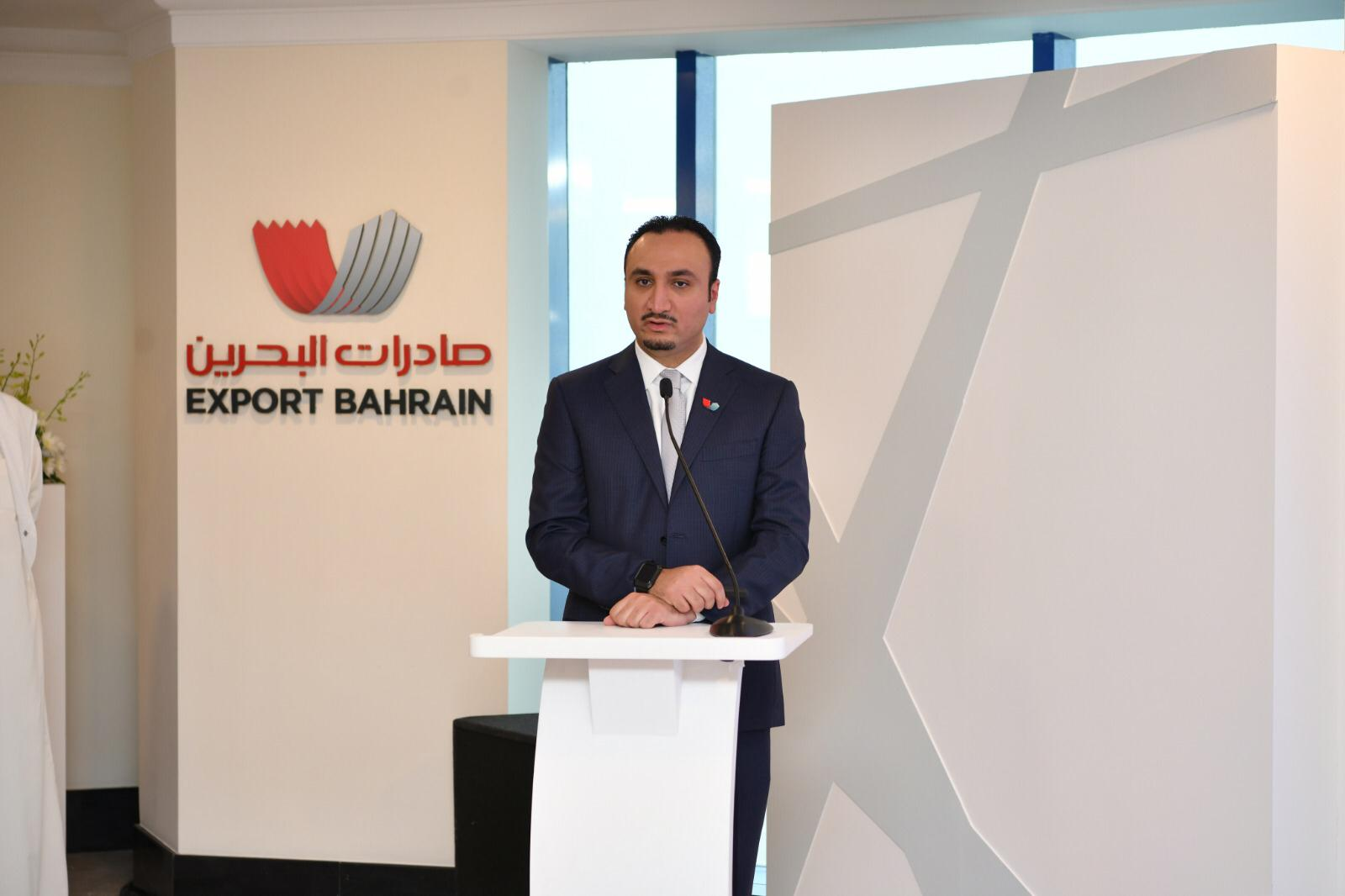 Bahraini startups, want to export your products globally? Export Bahrain will show you the way