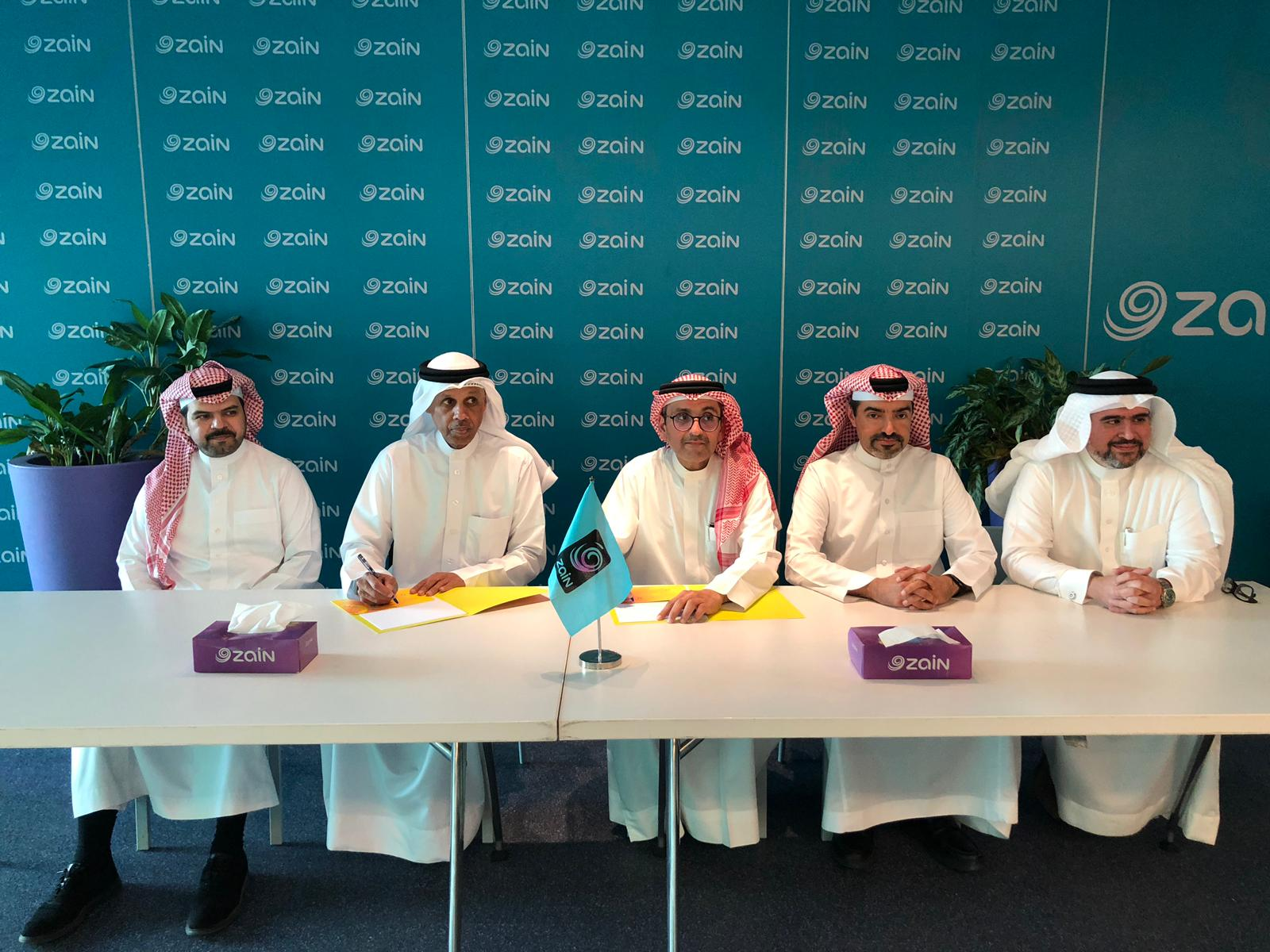 Zain Bahrain's forges partnerships to launch Zainnovate