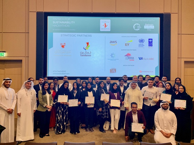 The 3 winners of Bahrain's first FinTech for Sustainability hackathon felicitated at a grand award ceremony