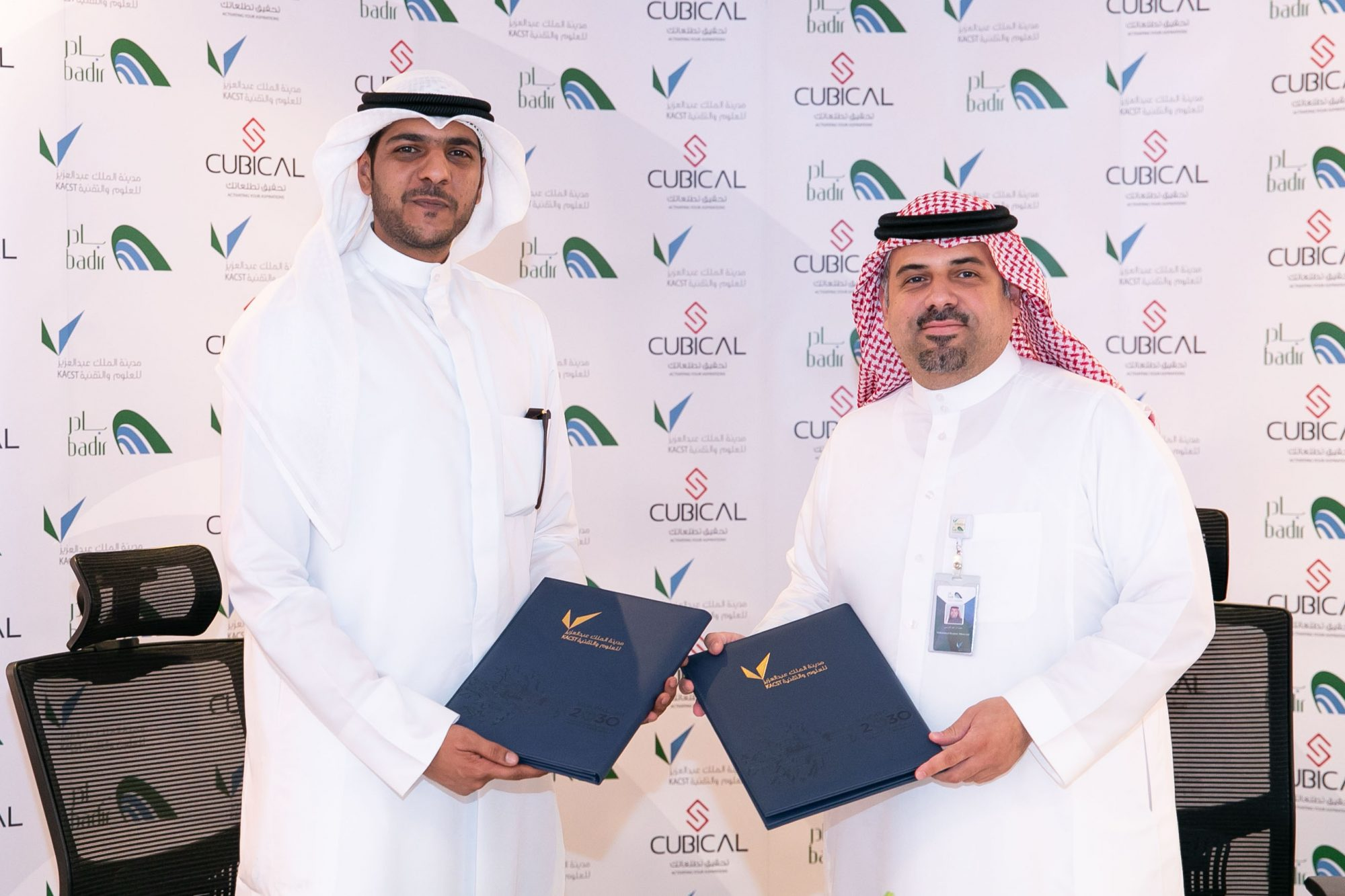 Badir Program and Cubical Services collaborate to boost ties between startups in Saudi & Kuwait