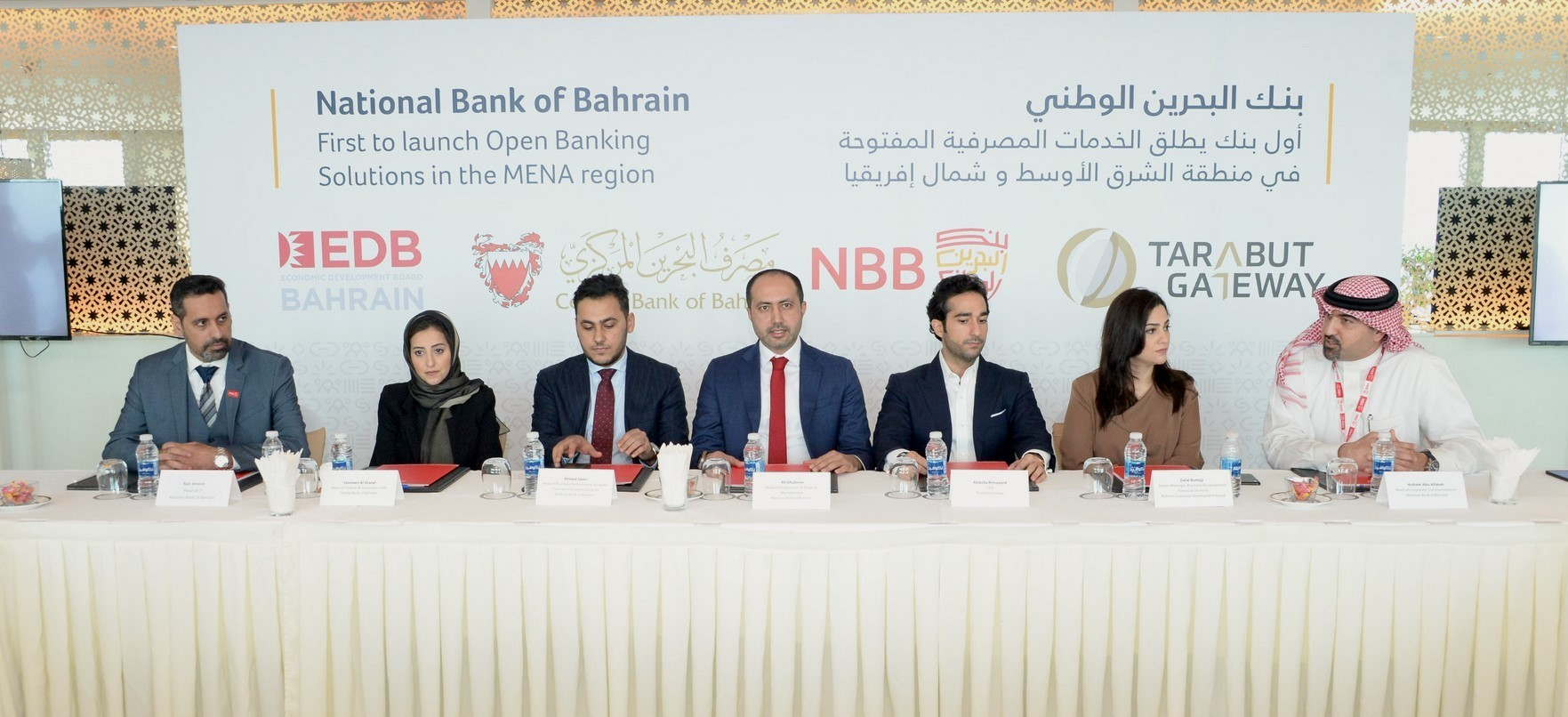 National Bank of Bahrain becomes first in the region to offer Open Banking solutions